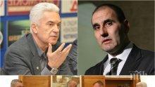 ИЗНЪНРЕДНО! Волен Сидеров разкри кой стои зад скандалите в коалицията