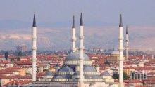 """Провокативно! Преименуват улицата пред американското посолство в Анкара на """"Маслинова клонка"""""""