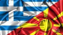 Гърция и Македония ще изглаждат конфликтите си на неутрален терен във Виена