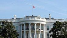 Втори служител на Белия дом подаде оставка заради обвинения за домашно насилие