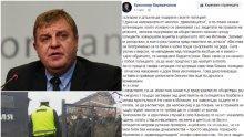 ГОРЕЩА ТЕМА! Вицепремиерът Каракачанов с гневен коментар за Ихтиман: България е длъжна да подкрепи своите полицаи!