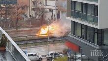 """ОТ ПОСЛЕДНИТЕ МИНУТИ! Кола пламна на столичния бул. """"България"""" (ВИДЕО)"""