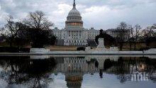 САЩ ще заделят близо 1 млрд. долара за унищожаване на собствени химически оръжия през 2019 година