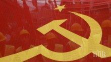 Млади комунисти излязоха по улиците на Великобритания в солидарност с украинските си другари, подложени на тежки репресии