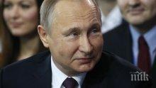 Външният министър на Холандия призна, че е лъгал за среща с Путин
