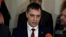 ПЪРВО В ПИК TV! Нов екшън между ДПС и патриотите в парламента (ОБНОВЕНА)