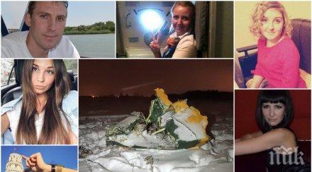 НЕКРОФИЛИ! Изроди продават в нета предмети със снимките на жертвите на руския Ан-148