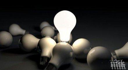 ВАЖНО! Нова технология ще спира кражбите на ток в Западна България