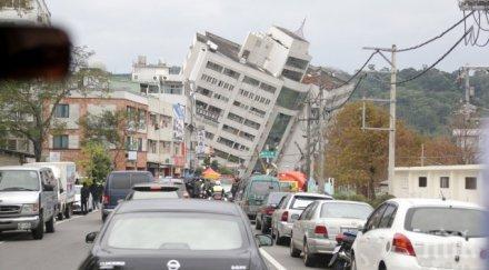 Откриха нови три жертви на земетресението в Тайван