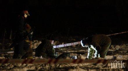 ЕКСКЛУЗИВНО В ПИК! Последни разкрития за адската катастрофа с руския самолет! Ан-148 не избухнал във въздуха, а... (ВИДЕО)
