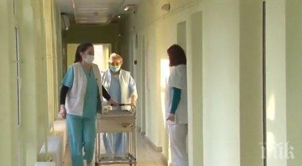 Болниците у нас длъжници за милиони от супероперации