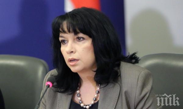 ИЗВЪНРЕДНО В ПИК TV! Министър Петкова с нови разкрития за бъдещето на американските ТЕЦ-ове