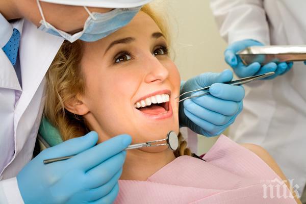 Зъболекари настояват държавата да заплаща спешните случаи