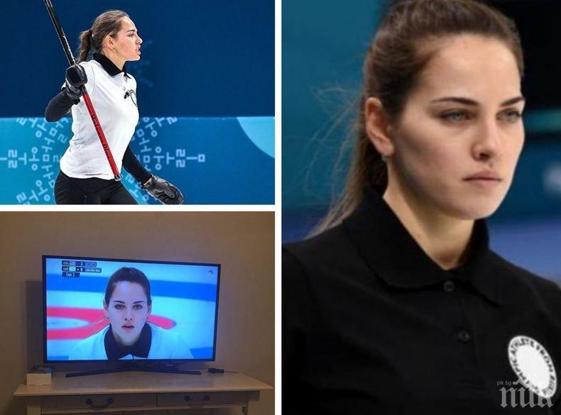 Фурор! Състезателка в олимпийския турнир по кърлинг в Пьонгчанг бе обявена за руската Анджелина Джоли