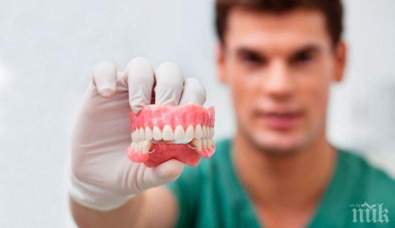 Помощ! Пенсионерите с безплатни зъбни протези