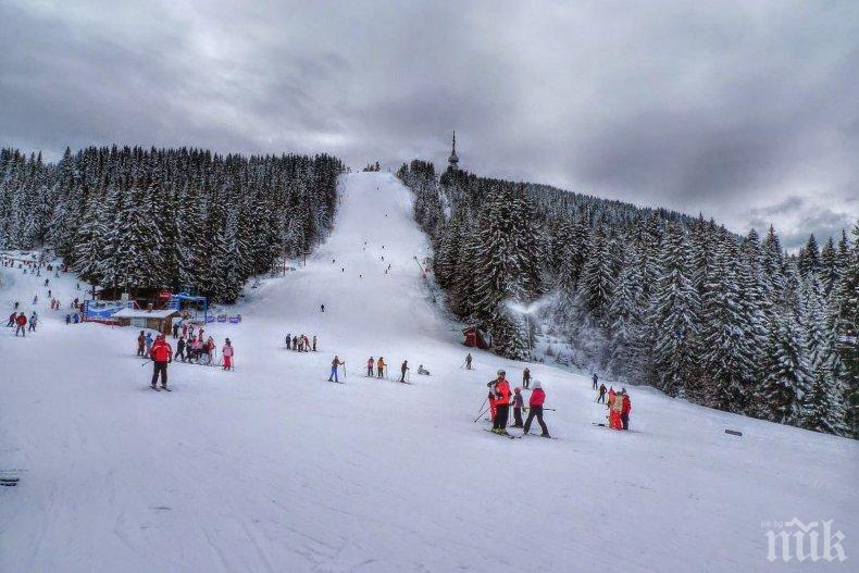 НОВА ТРАГЕДИЯ! Мъж почина на ски пистата в Пампорово