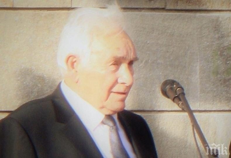 ТЪЖНА ВЕСТ! Почина бившият председател на ВКС Иван Велинов