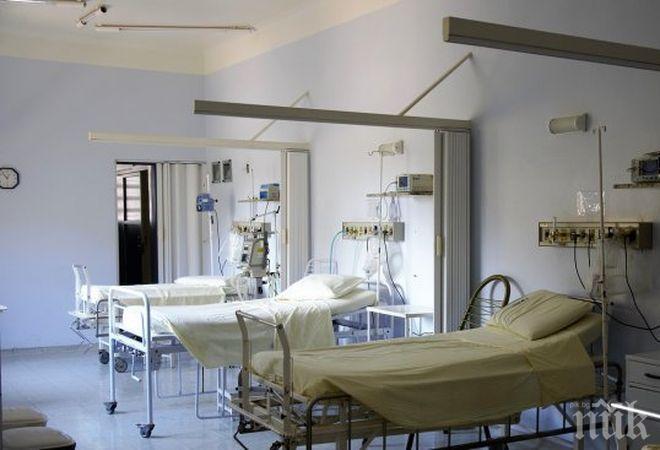 Дадоха половин милион долара на болницата в Кърджали