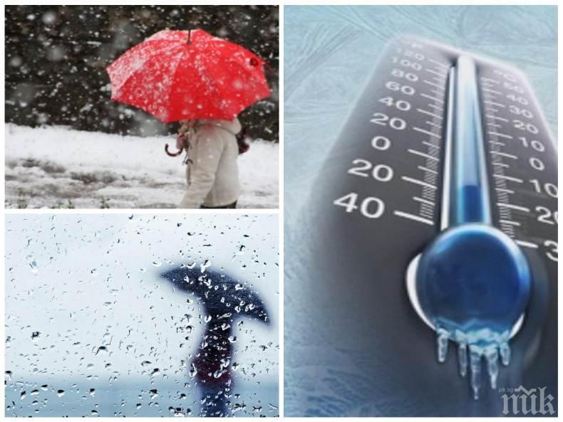 ЗИМАТА СЕ ЗАВРЪЩА! Дъжд и сняг ще ни валят, температурите бързо ще паднат