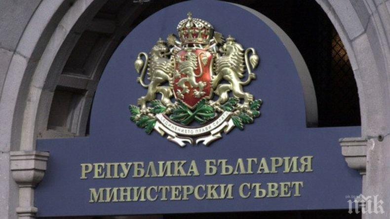 Правителството се разграничи от позицията на НФСБ относно евродепутата Ска Келер