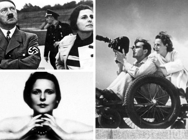 Наследство! Личният архив на пропагандистката на Третия райх Лени Рифенщал бе предаден на германски фонд