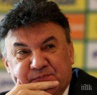 ГРЕДА: Отказаха да впишат Боби Михайлов като президент на БФС