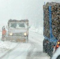 ЗИМАТА СЕ РАЗВИЛНЯ! Страшни урагани и обилен сняг затвориха Троян-Кърнаре, но от четвъртък...