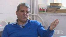 """ИСК! Отнемат 3,6 млн. лева от тартора на """"Килърите"""" Георги Вълев"""