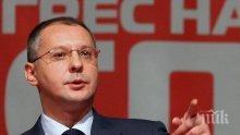 Станишев към Борисов: Абсурдно е държавата да абдикира от борбата с насилието