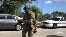 От последните минути! Стрелецът от Флорида е заловен, обяви местният шериф