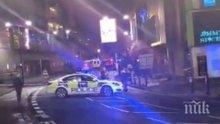 Евакуираха театър и библиотека в Бирмингам заради експлозия