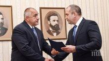 Радев с интрига срещу Борисов за вездесъщия Пеевски. Президент или квартална клюкарка? Сега да даде доказателства, или да се извини!