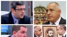 ЕКСКЛУЗИВНО! Депутати в горещ спор за войната Радев-Борисов! Президентът освобождавал негативна енергия и нерви