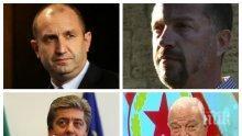 """""""Вероломното нападение"""" на Радев разкри: президентът е креатура на оръжейното лоби, синът на резидент от РУМНО Иво Христов обслужва техните интереси"""