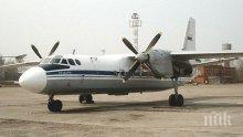 Пътнически самолет се върна аварийно в Благовещенск заради проблем с двигател