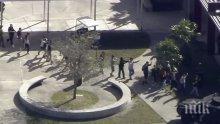 Според противопожарните служби във Флорида: Ранените при стрелбата в училището са между   20 и 50 души