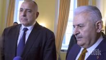 ПЪРВО В ПИК! Борисов с важен коментар след среща с турския премиер (ВИДЕО)