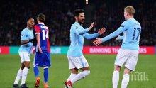 Манчестър Сити се подиграва със съперниците и в Шампионската лига