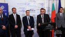 ПЪРВО В ПИК TV! След конфузно мълчание БСП проговори в отсъствието на Нинова - предлагат Николай Николов за шеф на антикорупционния орган (ОБНОВЕНА)