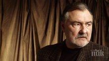 """Театрали възмутени: Василе, красиво ли е да откажеш награда от колеги? Ако ти дадат """"Аскеер"""", няма ли да го вземеш?"""