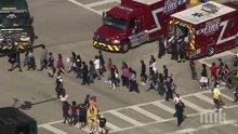 След ужаса във Флорида! 16 са ранените при стрелбата в училището в Паркланд