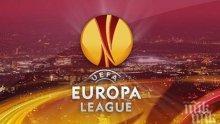 Анисе и Мисиджан под лупа в Лига Европа