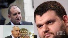 ИЗВЪНРЕДНО В ПИК! Пеевски отговори на Румен Радев и Борисов: Никога не съм имал бизнес-интереси или други обвързаности с премиера