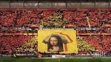ЛУДОСТТА НА ФЕНОВЕТЕ: Хореография с Мона Лиза стана хит във Франция