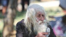 ИЗВЪНРЕДНО В ПИК! Почина Дядо Добри! Светецът от Байлово издъхна на 103 години