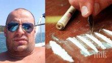 Тикнаха в затвора бандата на Слънцето! Пласирали наркотици в Слънчев бряг и Банско
