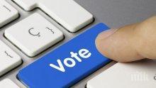 ЦИК предлага отлагане на електронното гласуване