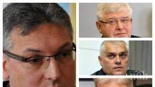 ИЗВЪНРЕДНО В ПИК TV! ГЕРБ внася искането за оставката на Валери Жаблянов. Трима министри на килимчето при депутатите