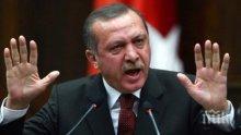 """Ердоган предупреди Кипър да не """"прекрачва границата"""""""