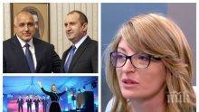 """ГОРЕЩИ ТЕМИ! Външният министър с коментар за интригата Радев-Борисов, """"шербета"""" за Ердоган и нелепиците на руската говорителка Захарова"""